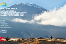 The North Face® Ultra-Trail Mt. Fuji: la prima gara da 100 miglia in Giappone