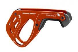 Lo Smart 2.0 è la nuova versione del già conosciuto assicuratore Mammut.
