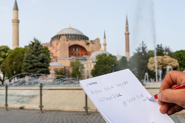 Soul Silk ad Istanbul in Turchia