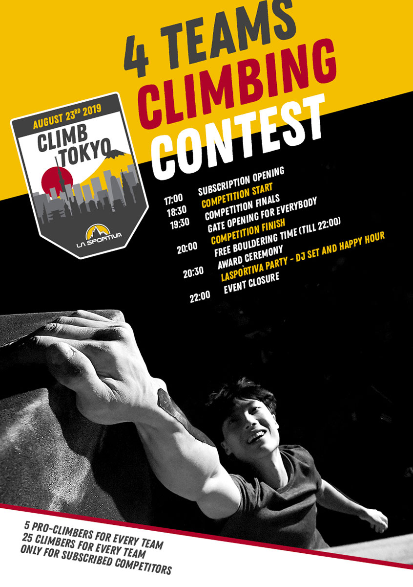 "The La Sportiva Climb Tokyo event will be staged in what is unanimously considered by the climbing community, as ""the climbing centre of the Japanese capital"""